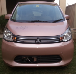 Buy Used Mitsubishi Car
