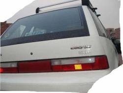car suzuki cultus vxr 2008 islamabad rawalpindi 24706