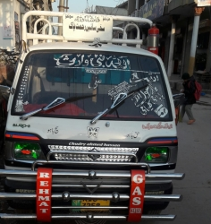 Car Suzuki Ravi 2016 Islamabad-Rawalpindi